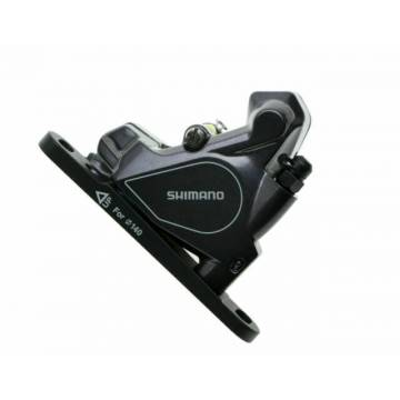 Etrier Shimano BR-RS805